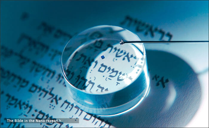 The Bible in the Nano research